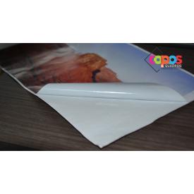 papel midia 56403