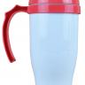 copo termico 490ml
